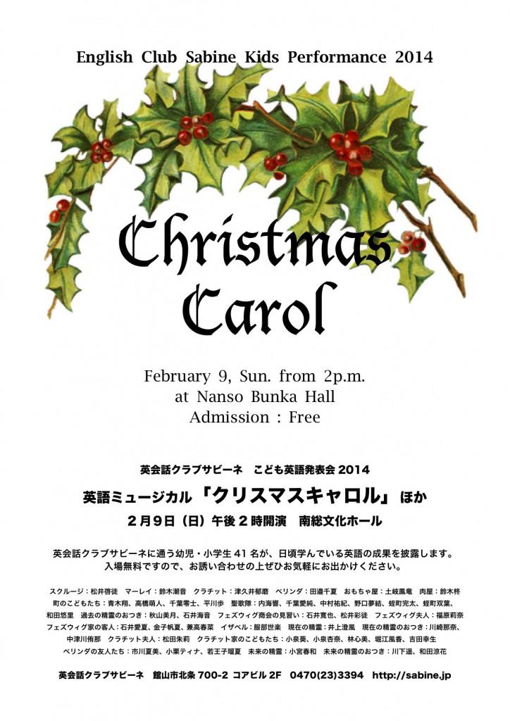 KP14 Christmas Carol poster