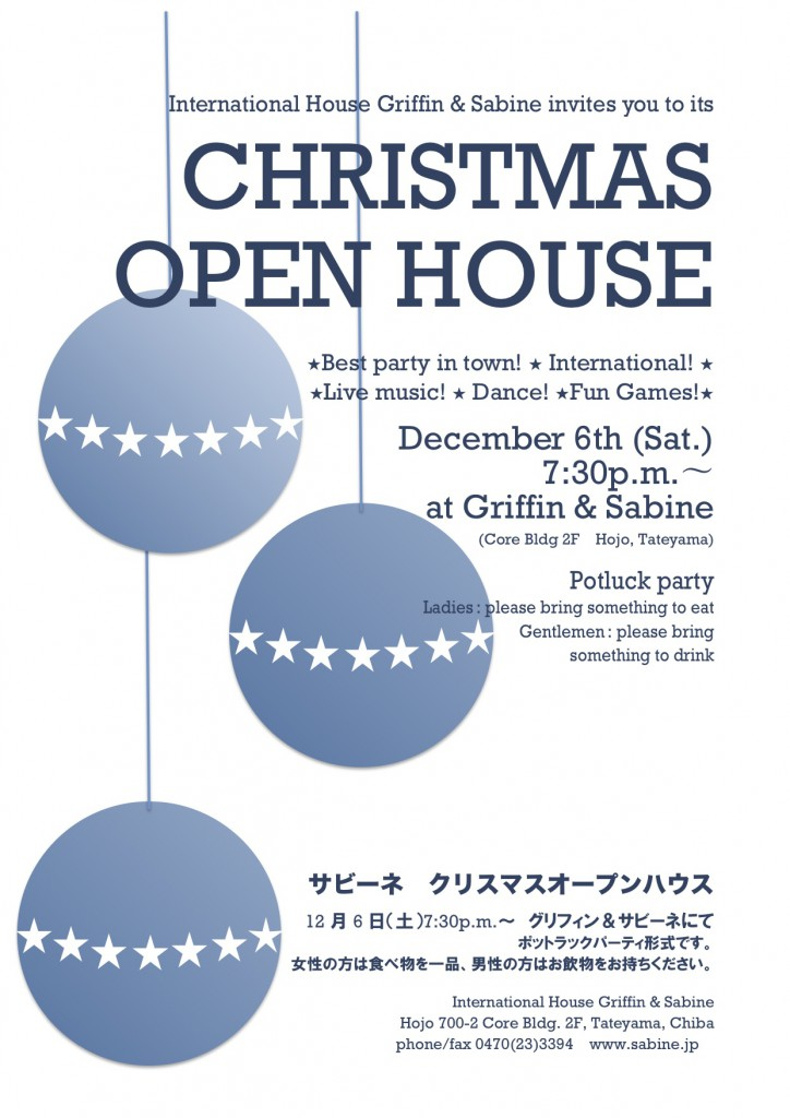 Christmas flyer 14