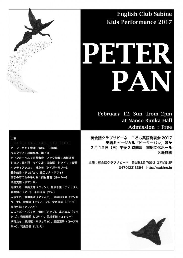 KP17 Peter pan Poster