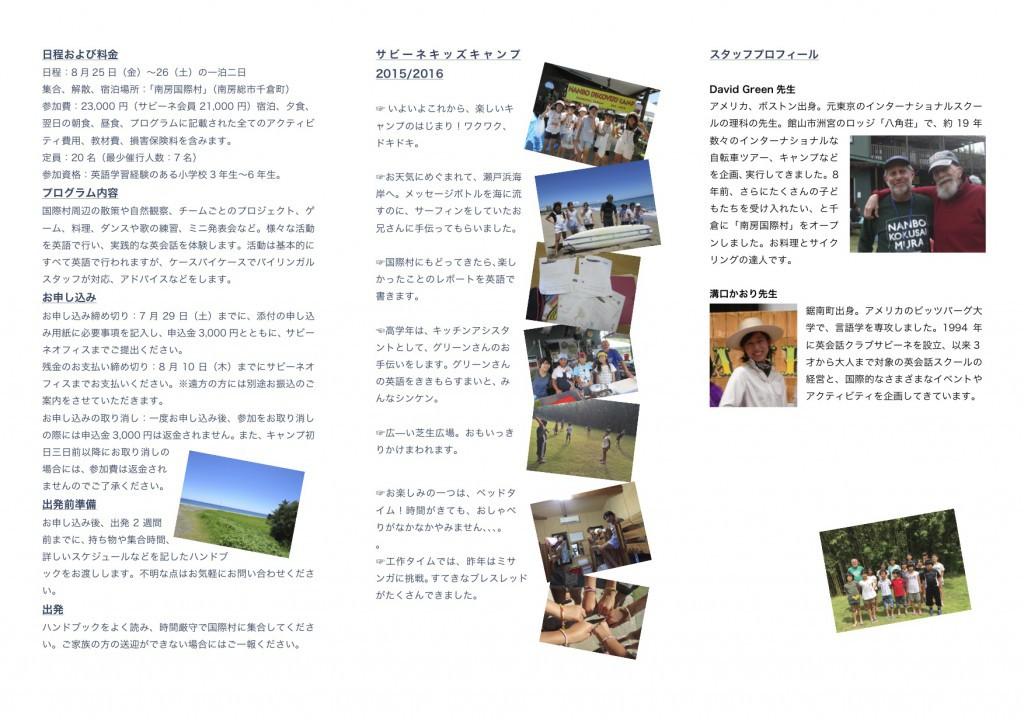 KSC 17 brochure
