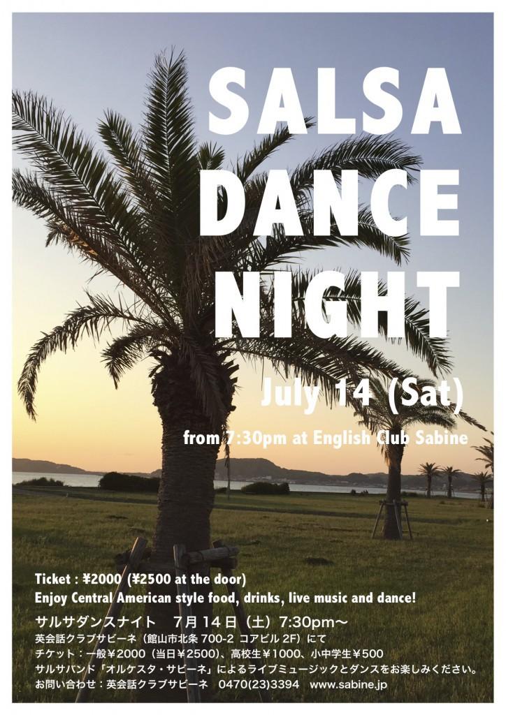 salsa18 poster